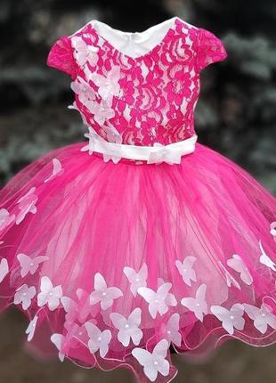 Бальное платье для ваших принцесс