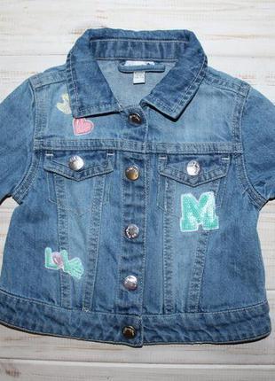 Джинсовая куртка на 9-12мес.
