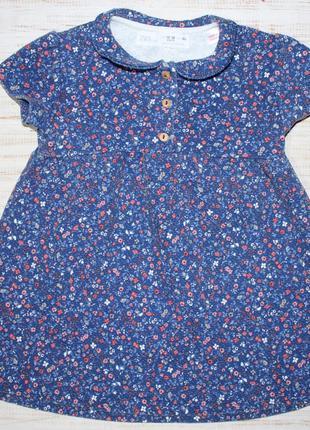Платье zara на 12-18мес.
