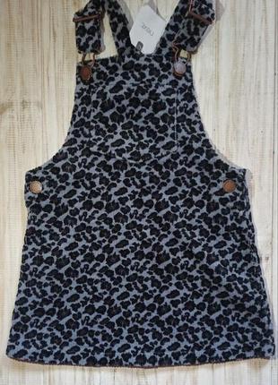 Вельветовый сарафан в леопардовый принт