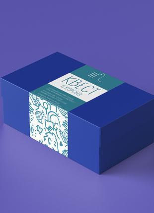 Квест в коробке
