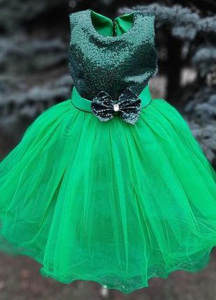 Шикарное бальное платье для принцесс💓