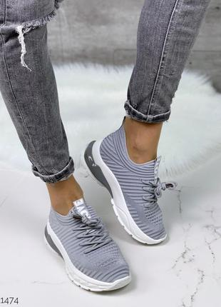 Лёгкие серые текстильные кроссовки