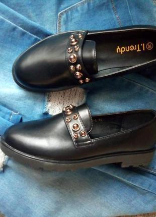 Туфли -люферы