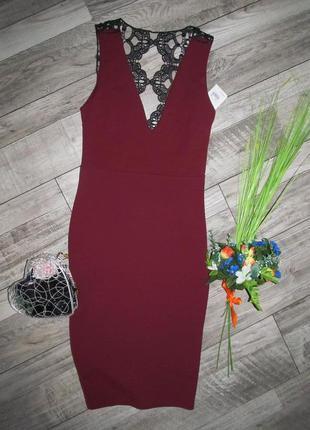 Стильное платье new look р. 44