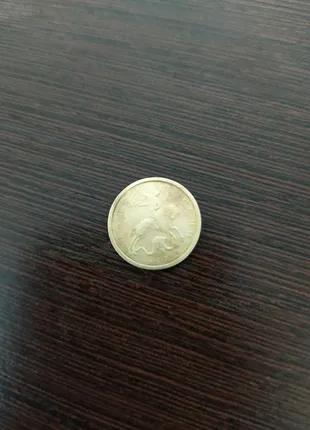 Монета России 1997 год