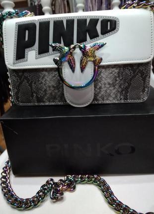 Сумка в стиле пинко рептилия pinko mini в коробке
