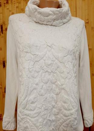 Белый гольф вадолазка жатая  рубчик  свитер большой размер