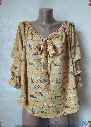 Новая фирменная primark блуза в цветочный принт с открытыми пл...