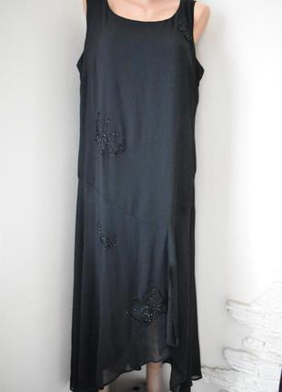 Красивое платье с вышивкой бисером
