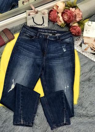 Синие джинсы ankle skinny, скинни джинсы next