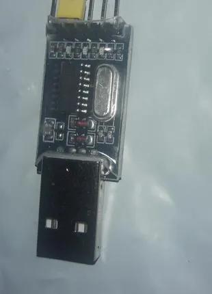 Конвертер-програматор ардуино CH340G