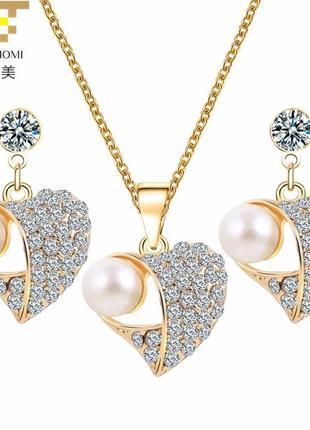 Набор украшений ожерелье +серёжки жемчуг подарок 8 марта