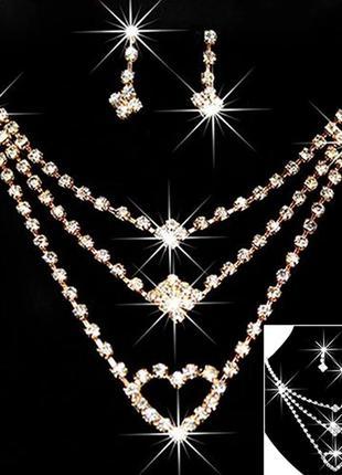Шикарный женский набор украшений ожерелье  сережеки в форме се...