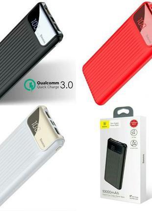 Power Bank Baseus QC 10k Повер банк аккумулятор портативное за...