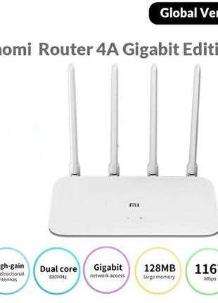 Роутер Xiaomi Mi Router Wi-Fi 4A Gigabit Global модем 2,4/5ГГц...