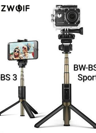 Селфи-палка Blitzwolf BW-BS3/3S Selfie Stick монопод/трипод/шт...