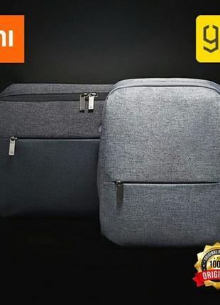 Xiaomi 90Fun сумка/портфель-ранец для ноутбука/мессенджер ориг...