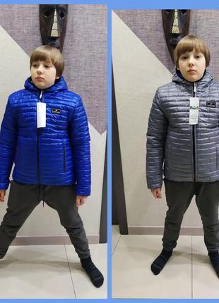 Двусторонняя деми куртка для мальчиков и подростков
