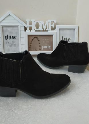 Ботинки--на вторую пару обуви или одежду -50% от цены указанно...