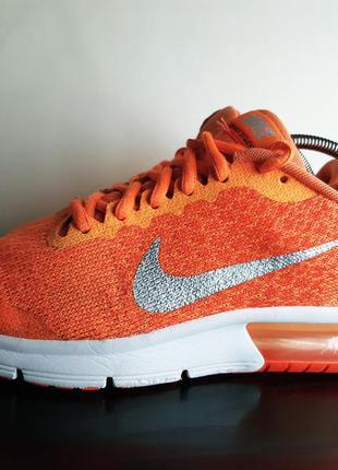 Nike air max squirel 2