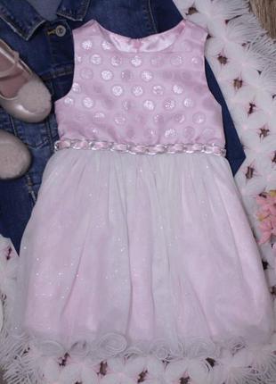 Потрясное нарядное платье с фатиновой юбокой