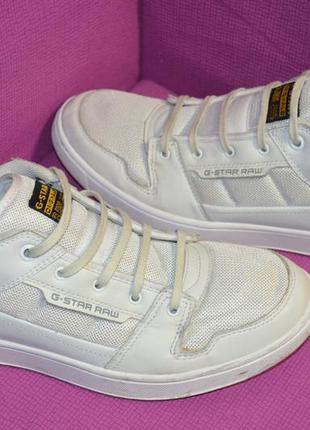 Мужские белые кроссовки g-star raw оригинал 43 размер
