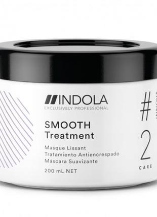 Indola Innova Smooth Treatment Маска для выравнивания волос 200мл