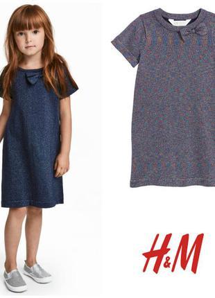 Платье тонкая вязка с блестками 110-116см от h&m