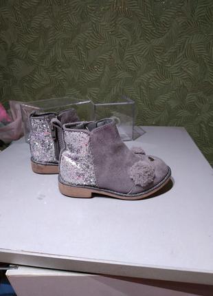 Стильные демисезонные  детские полусапожки замшевые,ботинки на...