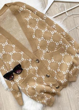 Оверсайз кардиган вязаный кофта удлиненная с карманами
