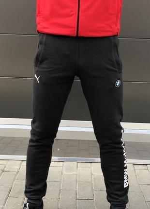 Спортивные мужские  штаны puma bmw motorsport