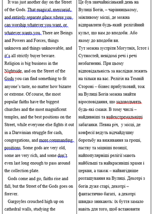 Письменные переводы (рус, укр, англ)