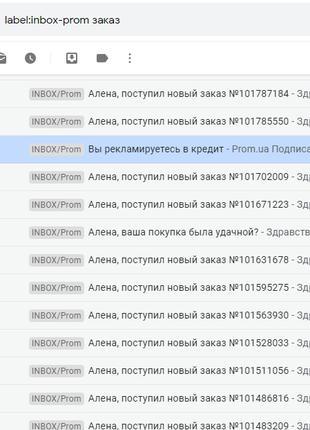 Размещение товаров на Prom.ua и Rozetka.ua с модерацией