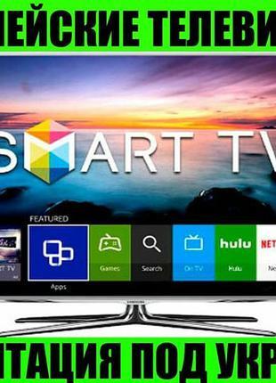 Настройка SMART TV. Смена региона Samsung. Программы для ТВ и ...