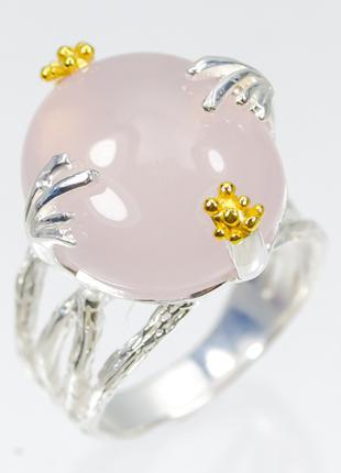 Кольцо СЕРЕБРО 925 Натуральный розовый кварц
