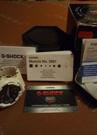 Часы Casio g-shock GA 100b 7AER