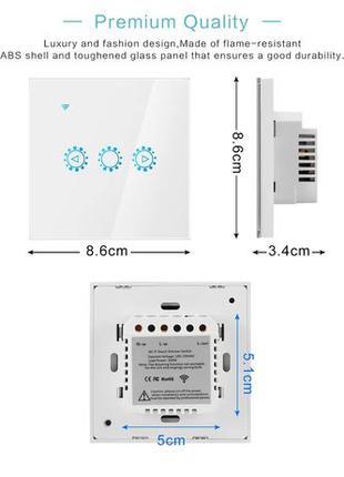 Wi-Fi Сенсорный выключатель c диммером(умный дом)