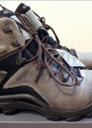 Очень обидный пролет мужские ботинки