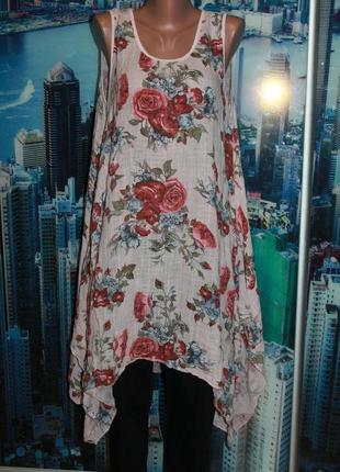 Натуральне плаття туніка