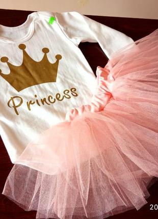 Боди для принцессы