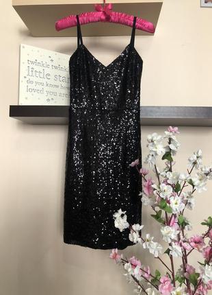 Шикарное дискотечное платье с пайетками, платье для вечеринки,