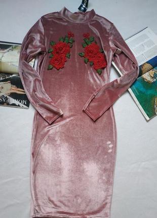 Перламутрово-розовое велюровое платье с вышивкой prague англия