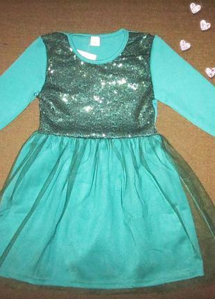 Платье с пайетками и фатином