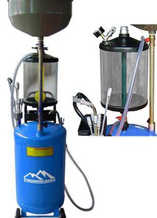 Установка для збору масла мобільна Trommelberg UZM 80