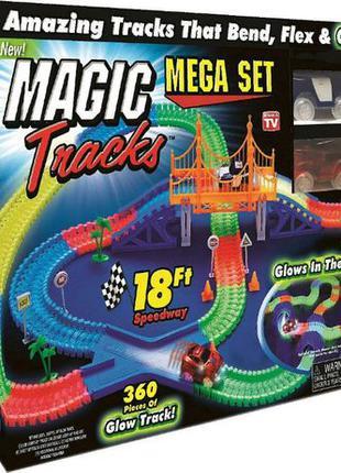 Автотрек Magic Tracks 360 Деталей Маджик Мэджик Трек Гонки Гибкий