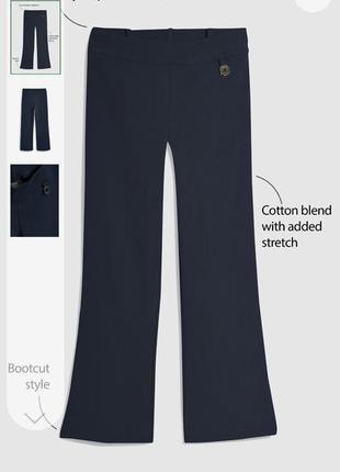 Стильные стрейчевые брюки. цвет графит.