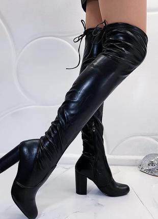 Новые шикарные женские весенние  черные сапоги ботфорты