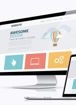 Создание сайтов по доступным ценам | Раскрутка в ТОП3 Google