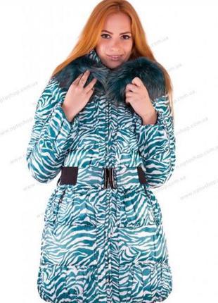Пуховик пальто пух+перо мех енот + подарок